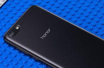Простенький бюджетный смартфон Honor 7S: 3020 мАч и 5,45 дюйма