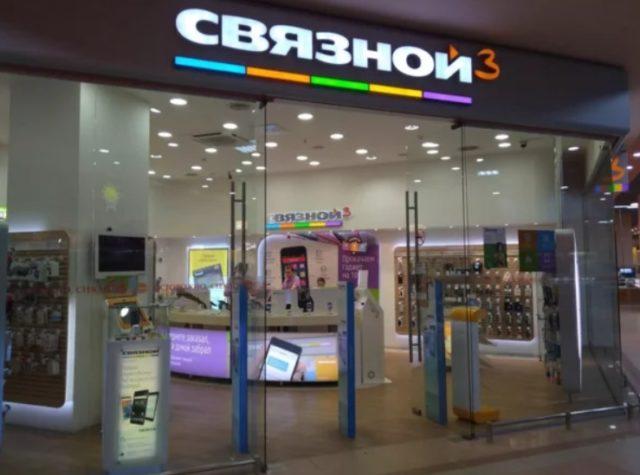 Акция Школьный бонусбэк в Связном. Возвращают 3000 за каждую покупку от 3000 рублей