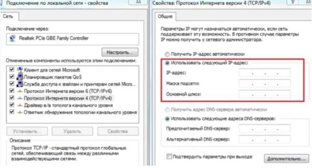 Отключение DHCP