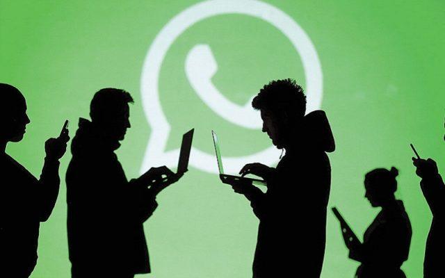 Ответственность за прочтение чужой переписки в Whatsapp