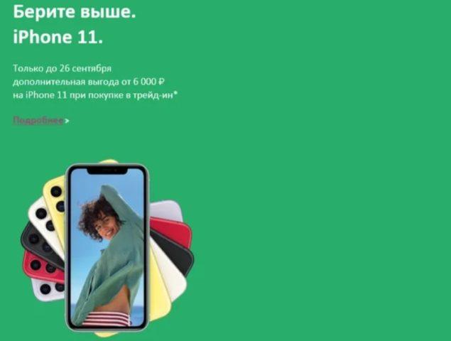 Информация с сайта www.re-store.ru