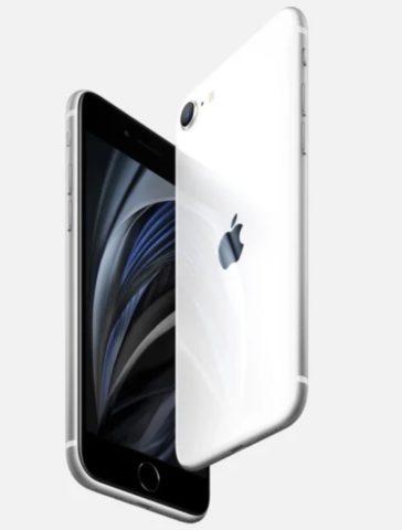 Снизили цену на iPhone SE 2020
