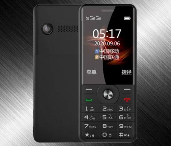 Новый кнопочный телефон Philips E517A