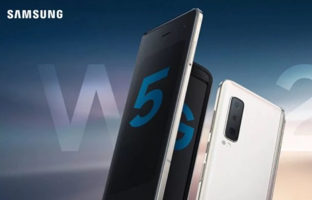 Готовится к выпуску смартфон Samsung Galaxy W21 5G