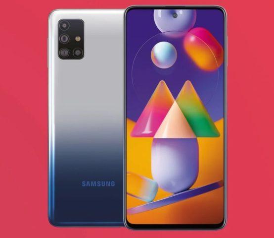 Скидка на Samsung Galaxy S20 FE