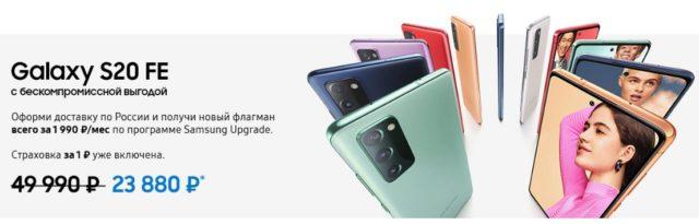 Информация с сайта www.samsung.com/ru