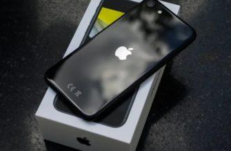 Скидка на iPhone SE 2020