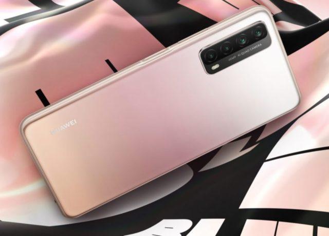 Обновленный смартфон Huawei P smart 2021 предлагается со скидкой 5 тысяч рублей