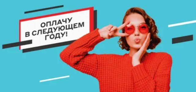 Информация с сайта mvideo.ru
