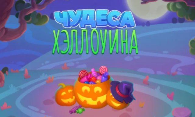 Информация с сайта igroteka.mts.ru