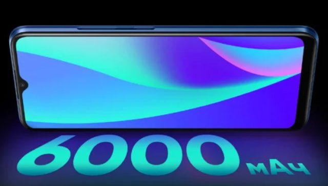 Скидка на Realme C15