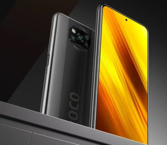 Скидка на Xiaomi Poco X3 NFC