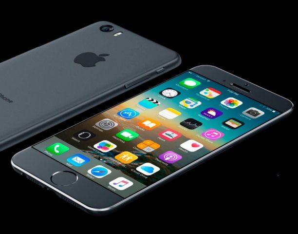 Скидка на iPhone 7