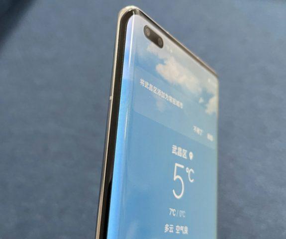 Характеристики Huawei Nova 8 Pro