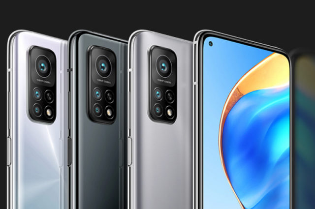 Предзаказ Xiaomi Mi 10T Pro