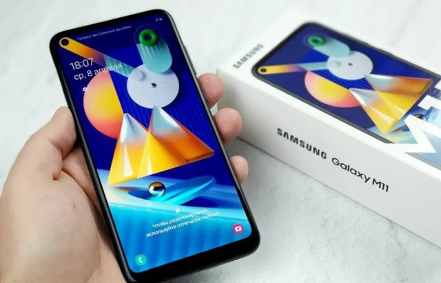 Скидка на Samsung Galaxy M11