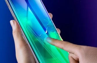 Скидка на Samsung Galaxy Note10+