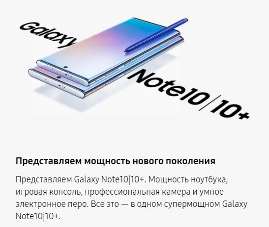 Информация с сайта galaxystore.ru