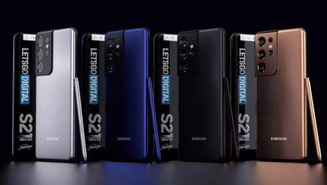 Цена Samsung Galaxy S21