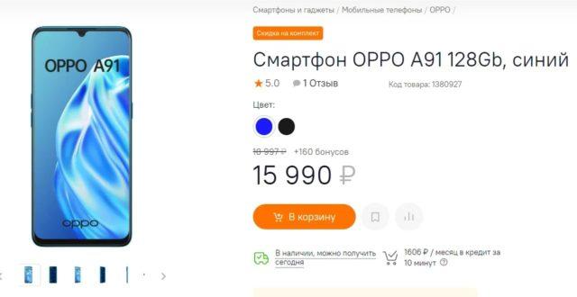 Информация с сайта www.citilink.ru