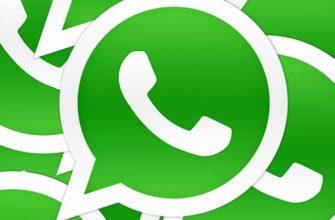 На каких смартфонах перестанет работать с 1 января WhatsApp