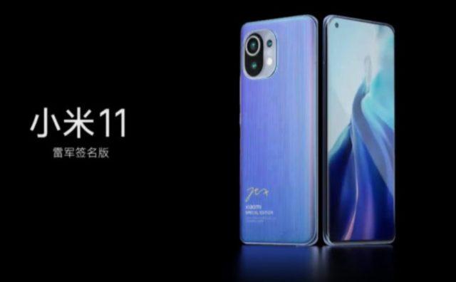 Цена Xiaomi Mi 11