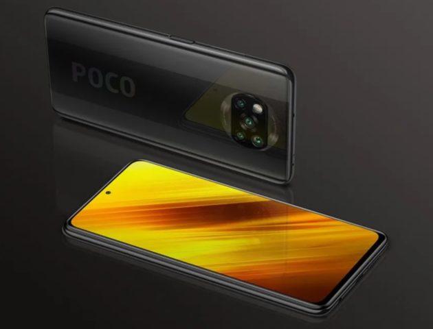 Характеристики POCO X3 NFC