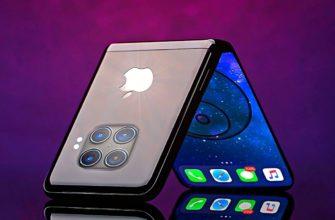 Как будет выглядеть складной iPhone, пока неизвестно