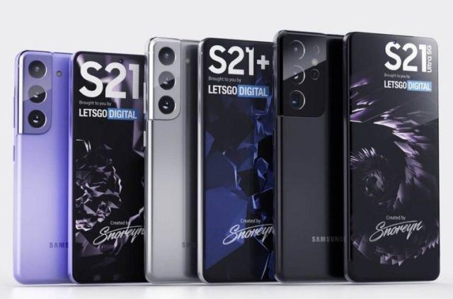 Скидка на Samsung Galaxy S21