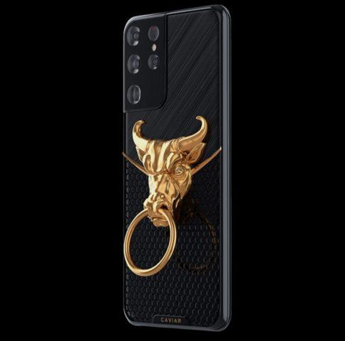 Samsung Galaxy S21 Ultra Gold Ox
