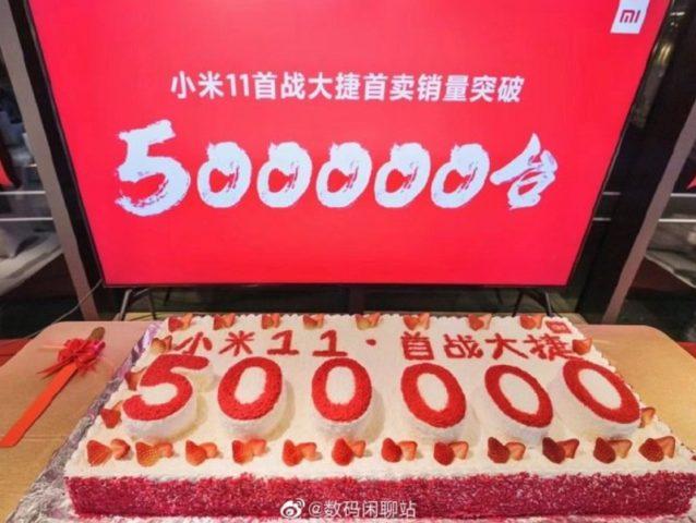 Праздничный торт в Xiaomi