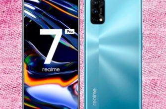 Характеристики Realme 7 Pro