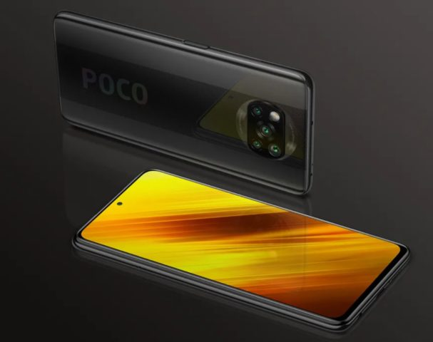 Снизили цену на Poco X3 NFC