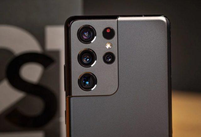 Скидка на Galaxy S21 Ultra