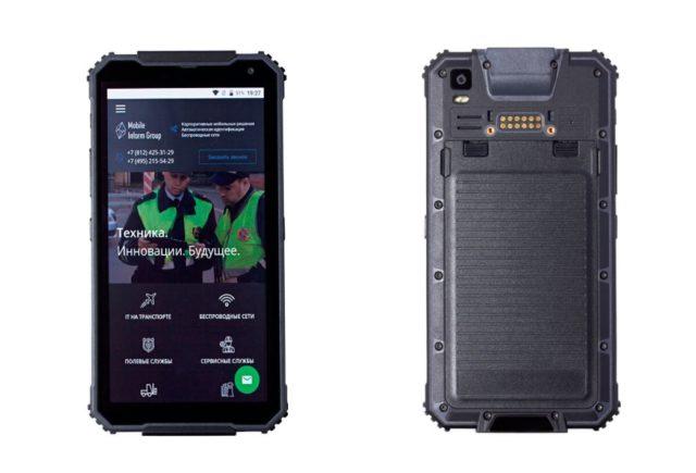Внешний вид смартфона MIG S6