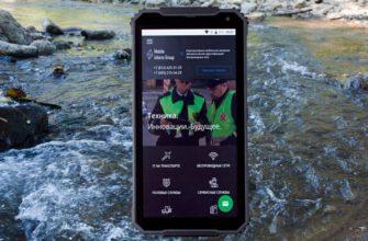 Обзор телефона MIG S6