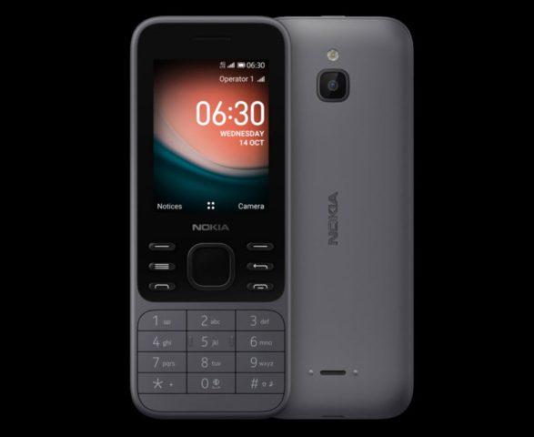 Обзор кнопочного телефона Nokia 6300 4G