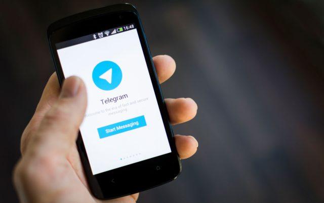 Теперь в Телеграме можно включать автоудаление сообщений