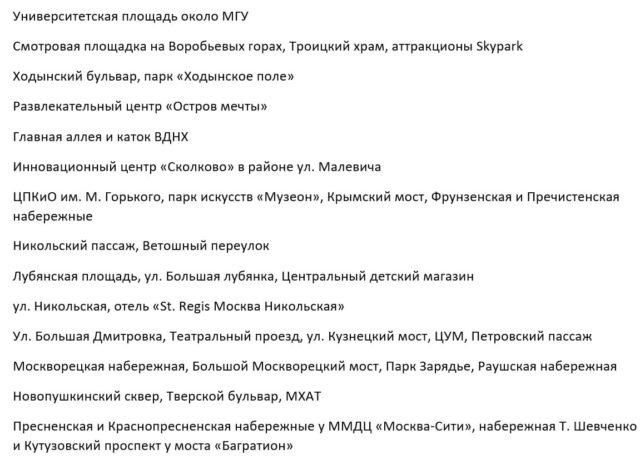 5G уже в России: сеть запустили для обычных пользователей