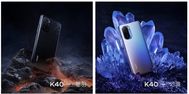 Обзор Redmi K40 Pro
