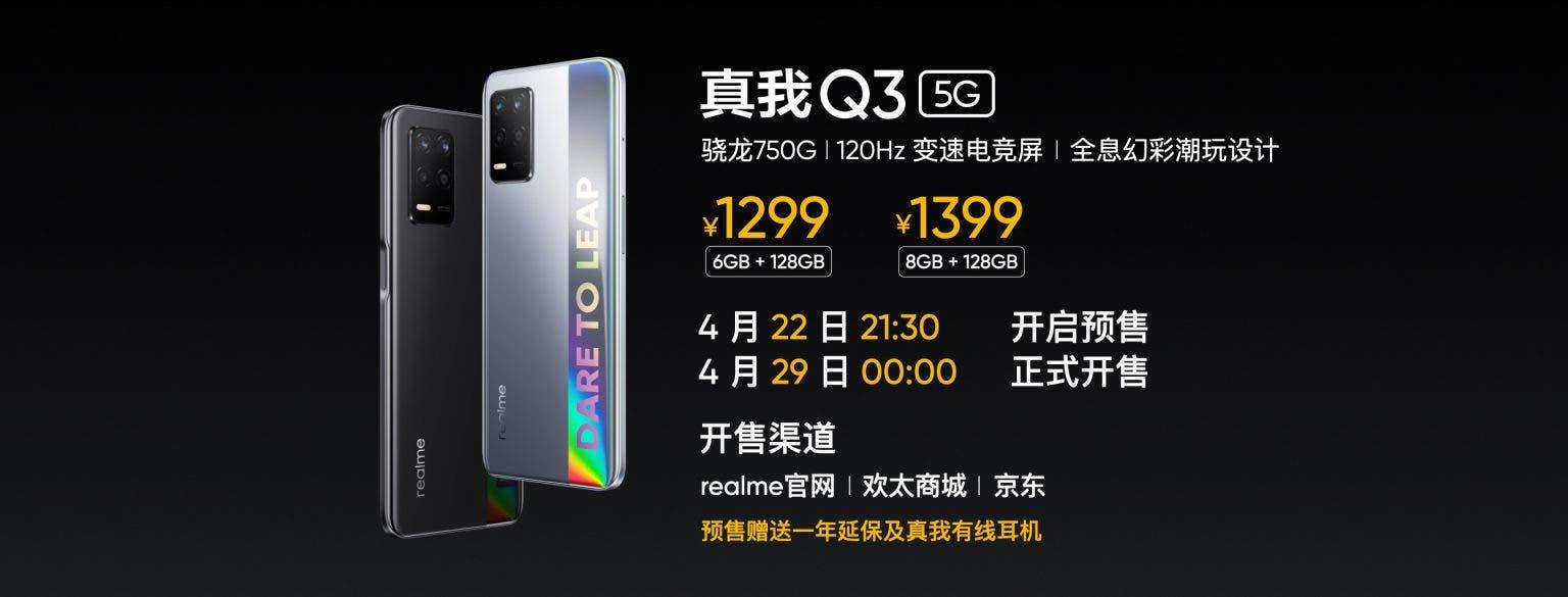 Линейка смартфонов Q3 от китайского производителя: от 11 тысяч рублей, экран 90 и 120 Гц, 5G