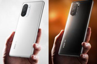 Китайцы снова смогли сделать среднебюджетный смартфон круче флагманов: 6 ГБ ОЗУ, Snapdragon 870 5G, 120 Гц
