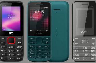 Большие технологии на кнопочном телефоне: 3 самые дешевые модели с 4G