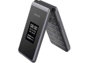 Philips Xenium E535
