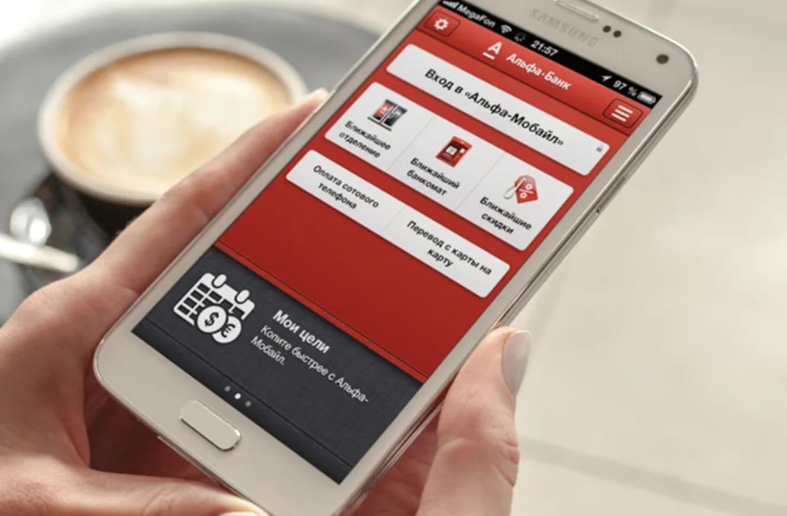 Важные действия, если потерял смартфон с установленными банковскими приложениям
