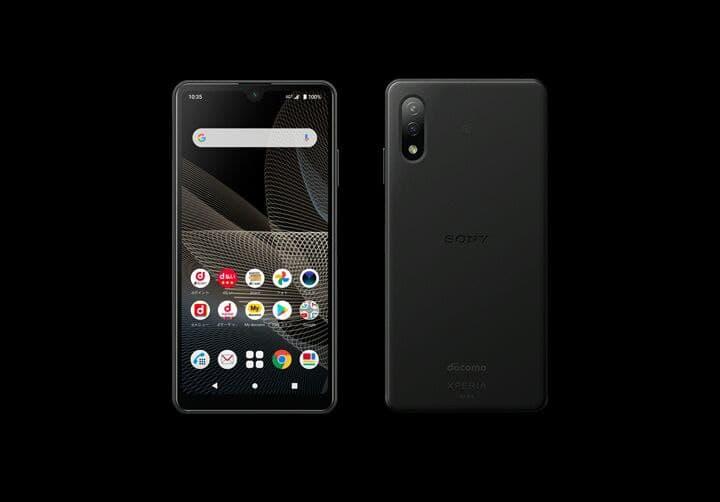 Весь мир делает «лопаты», а Япония выпустила компактный смартфон: 5,5 дюйма, 200 долларов, защита IP68