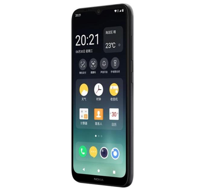 9 тысяч рублей, Android 11 Go + фирменная оболочка, 3/32 ГБ, 4950 мАч: вышел новый Nokia C20 Plus