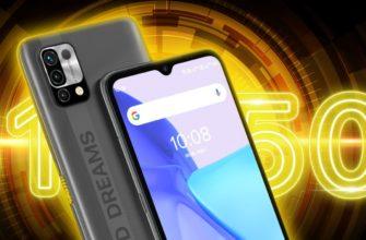 Куча достоинств в смартфоне за 100 долларов: 6150 мАч, ИК-термомерт, Android 11